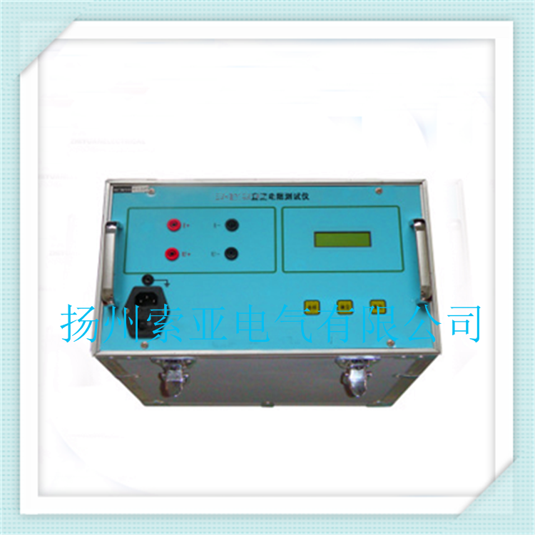 SYZ-8803智能直流电阻测试仪