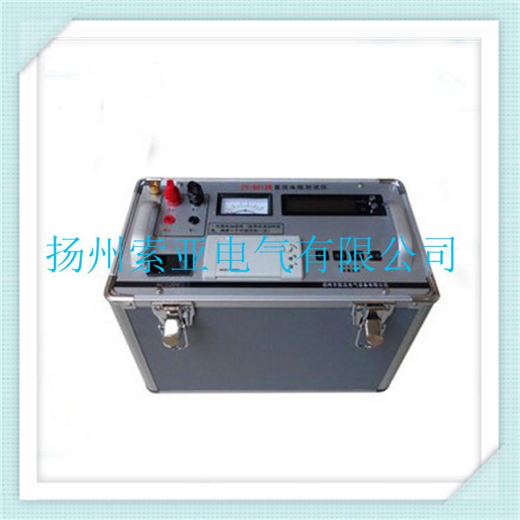 SYZ-8802单通道直流电阻测试仪