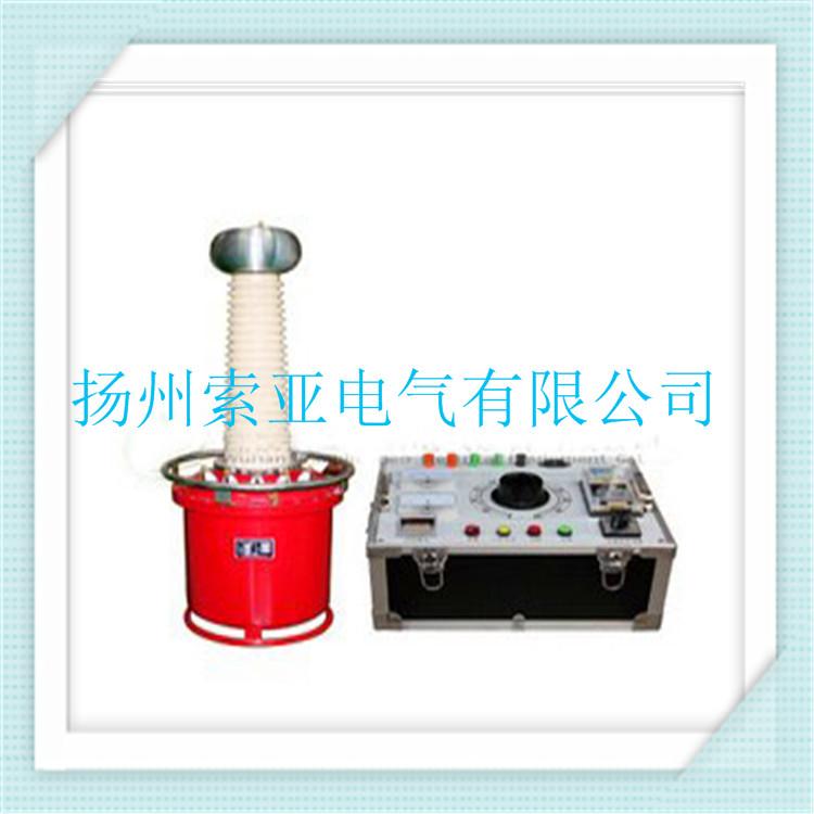 SYCS充气式试验变压器