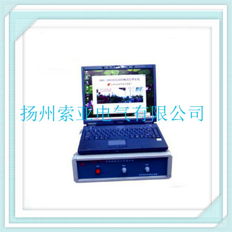 SY901智能电缆故障测试仪
