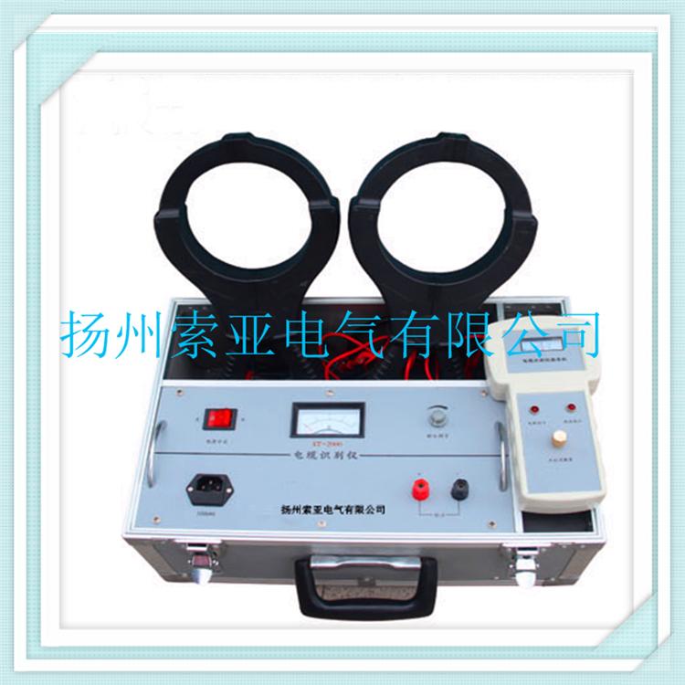 SY-200电缆识别仪