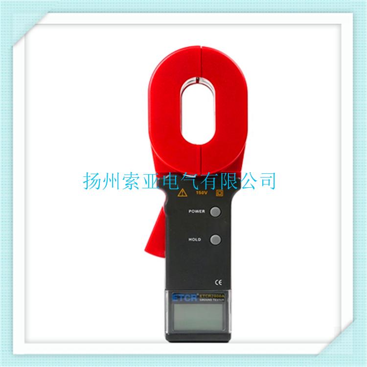 ETCR2000系列钳形接地电阻测试仪