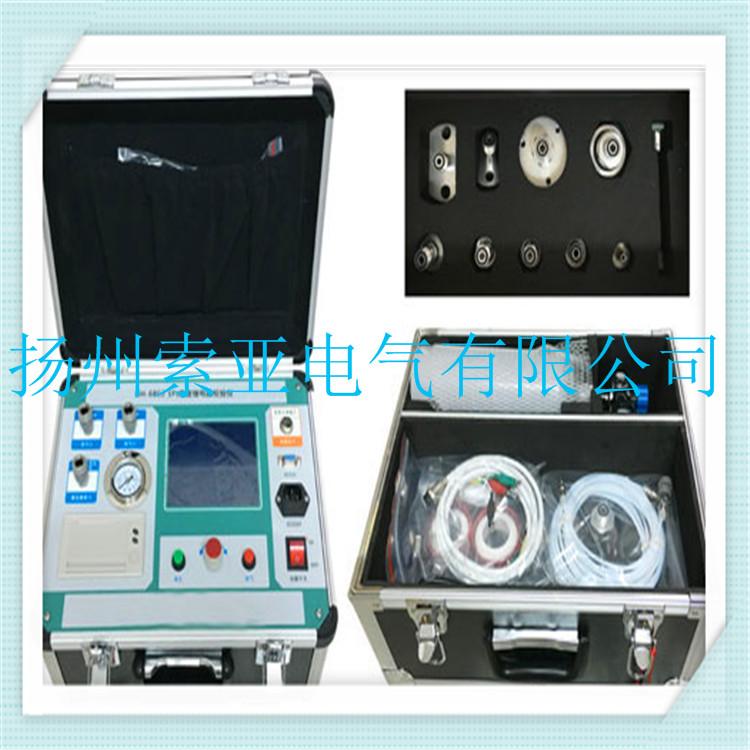 SF6密度继电器校验仪