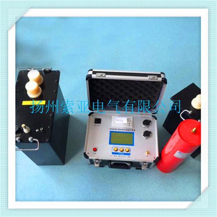 SY-VLF50kv超低频高压发生器