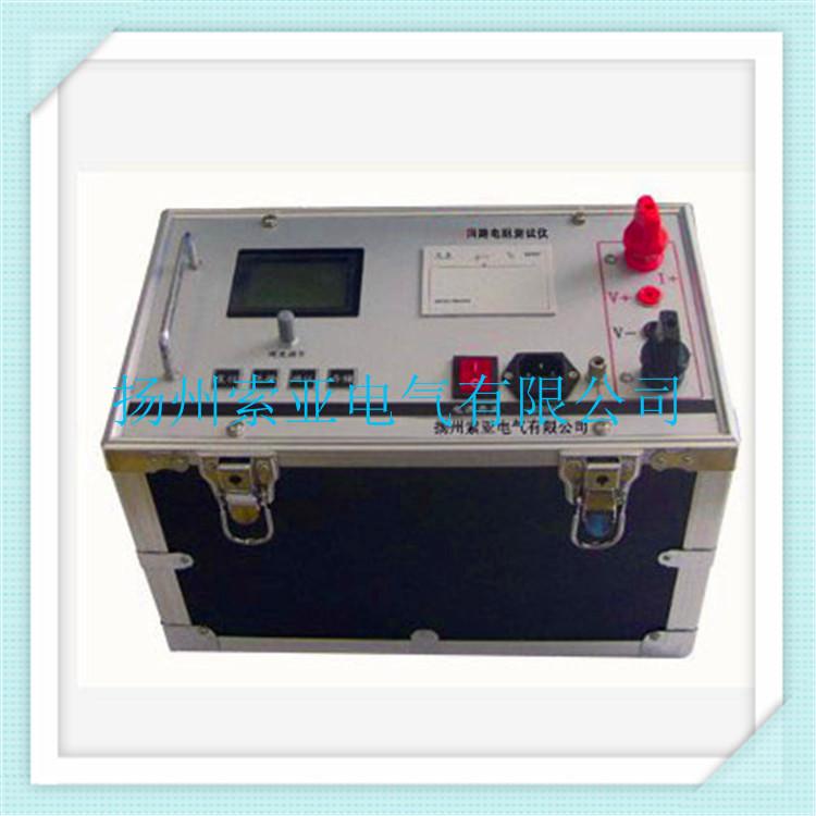 SY-100A回路电阻测试仪