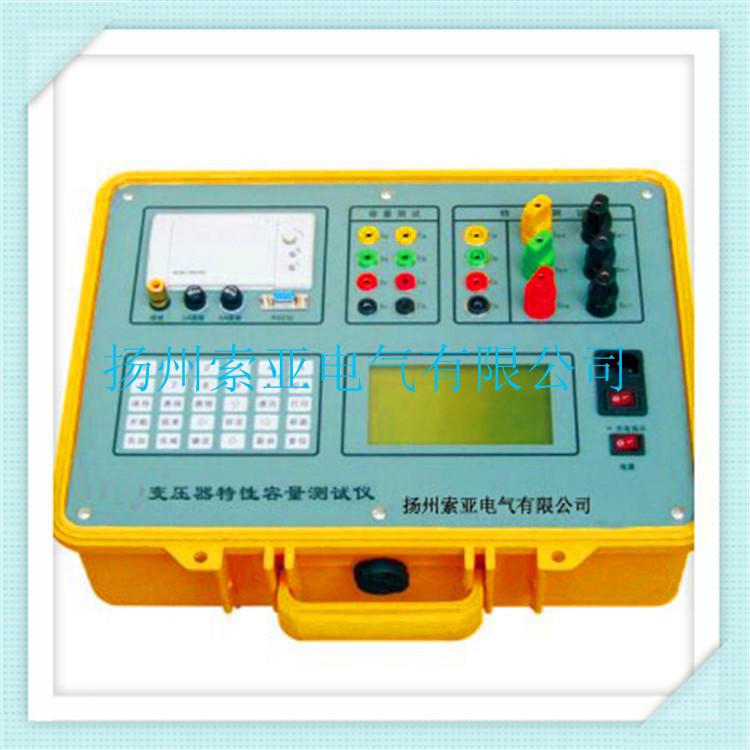 SY-33有源变压器容量特性测试仪