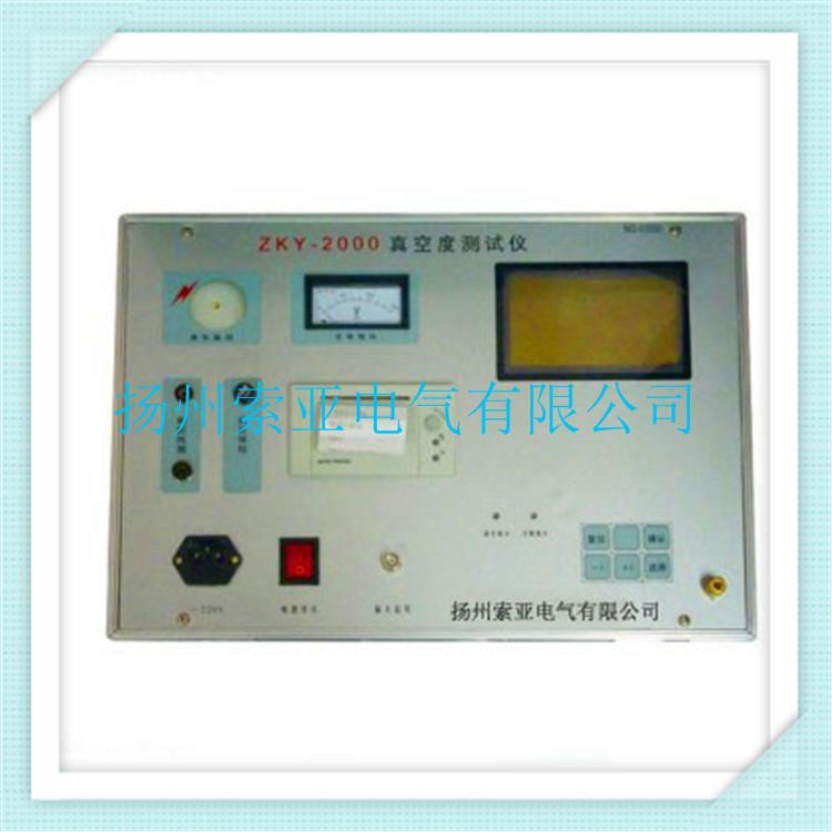 ZKY-2000型真空度测试仪