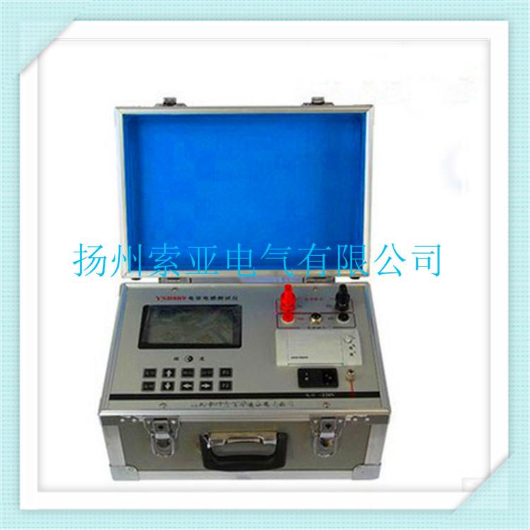 SY-4003单相电容电感测试仪