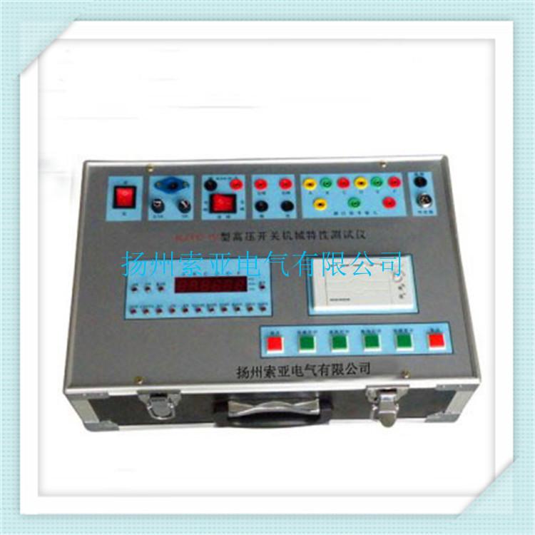 KJTC-Ⅳ高压开关机械特性测试仪