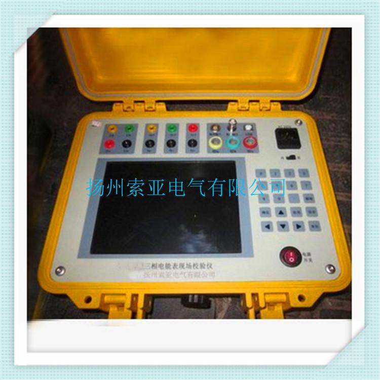 SY-3多功能电能表现场测试仪