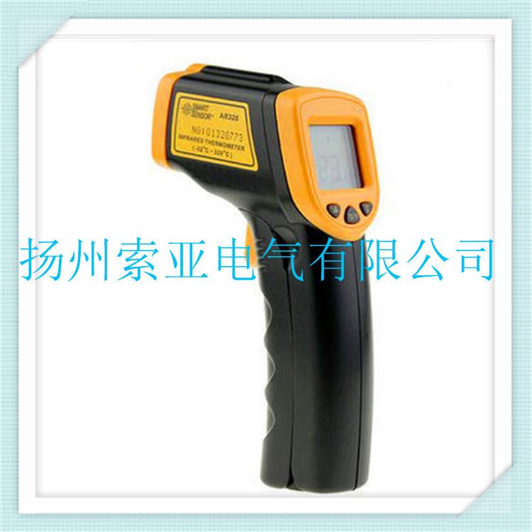 AR320红外线测温仪
