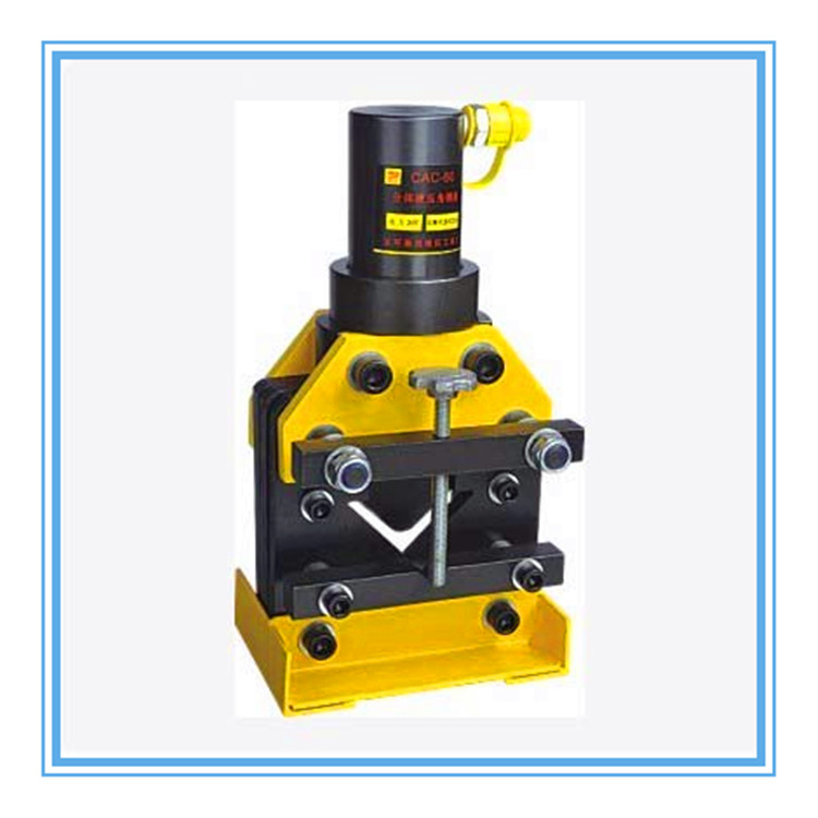 CAC-60液压角钢切断机 大吨位角铁切断器 角钢切割机