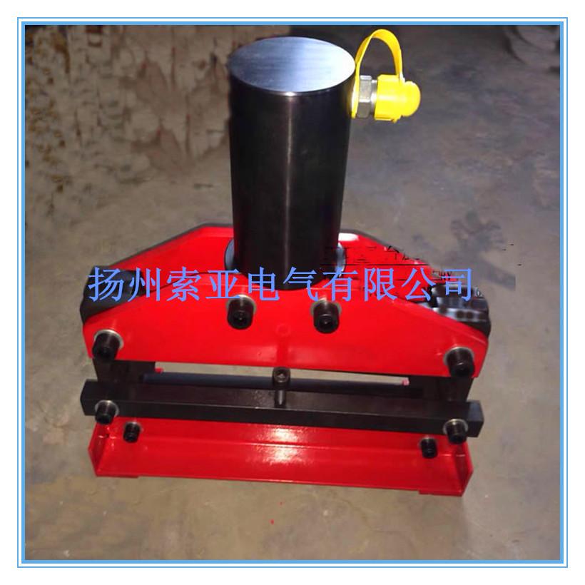CWC-300液压切排机