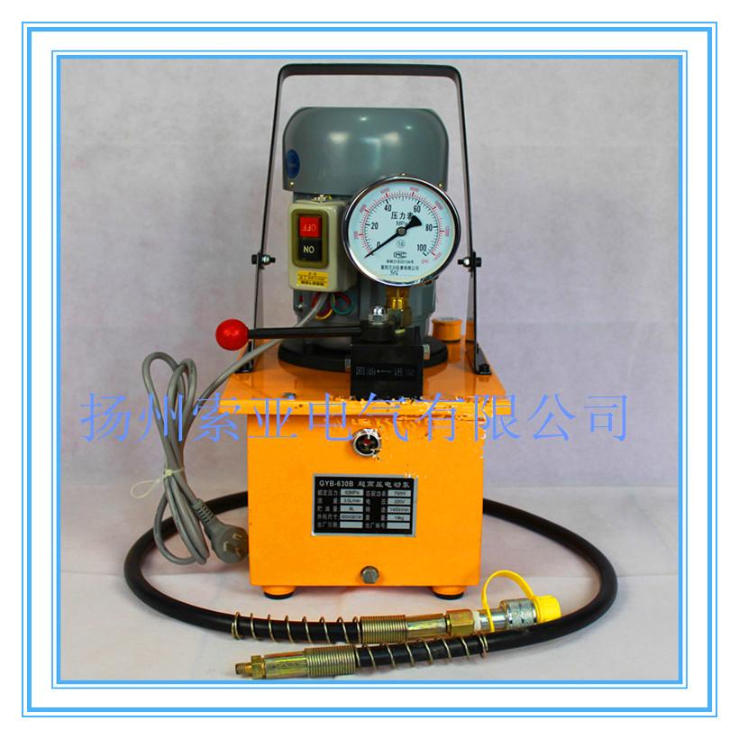 GYB-630B 超高压液压电动泵