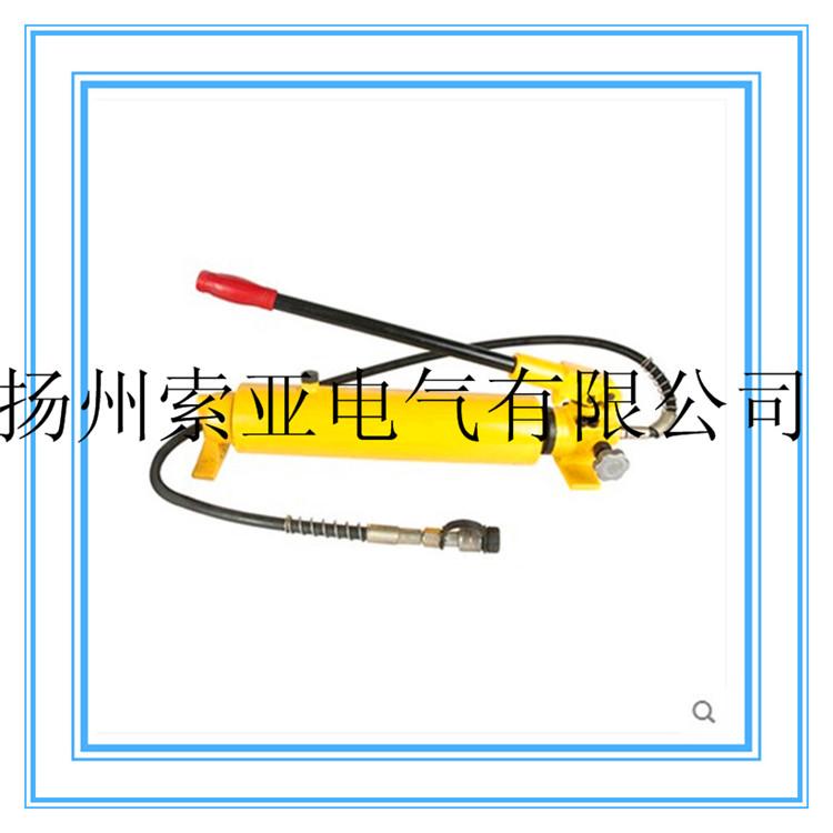 CP-700超高压液压手动泵