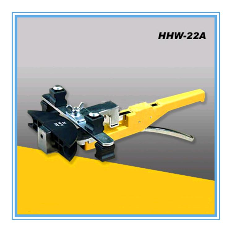 HHW-22 机械式便携式弯曲工具