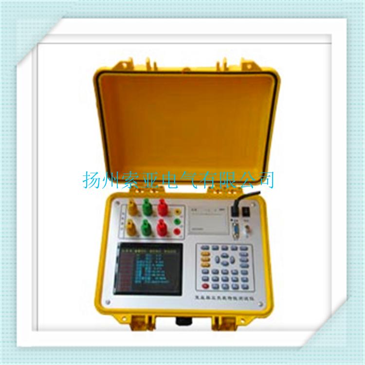 SY-2000变压器空负载特性(损耗参数)