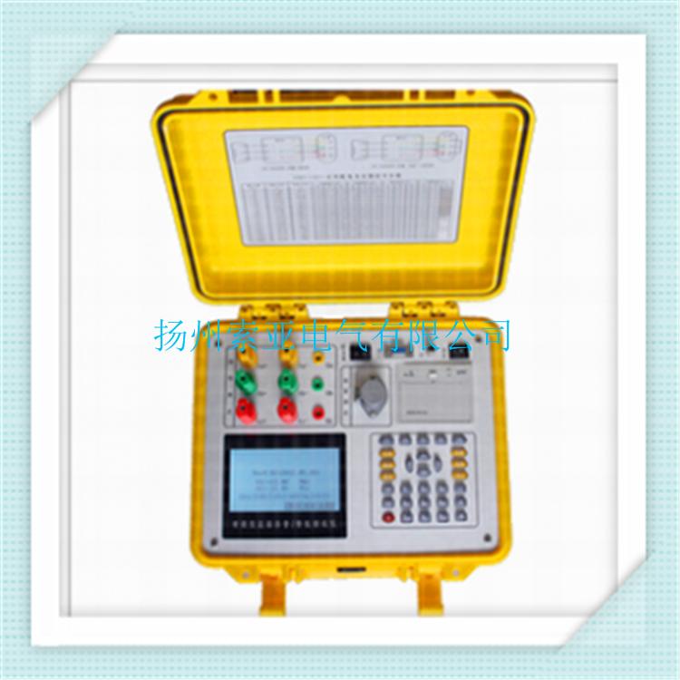 SYBT变压色容量特性测试仪(黑白)