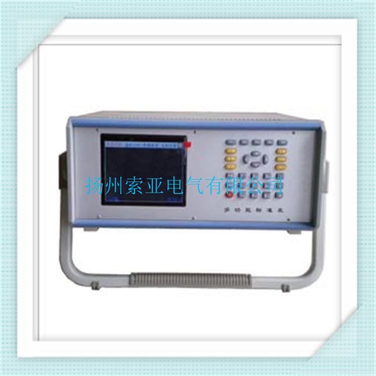 SY-BZB三相多功能标装电能表