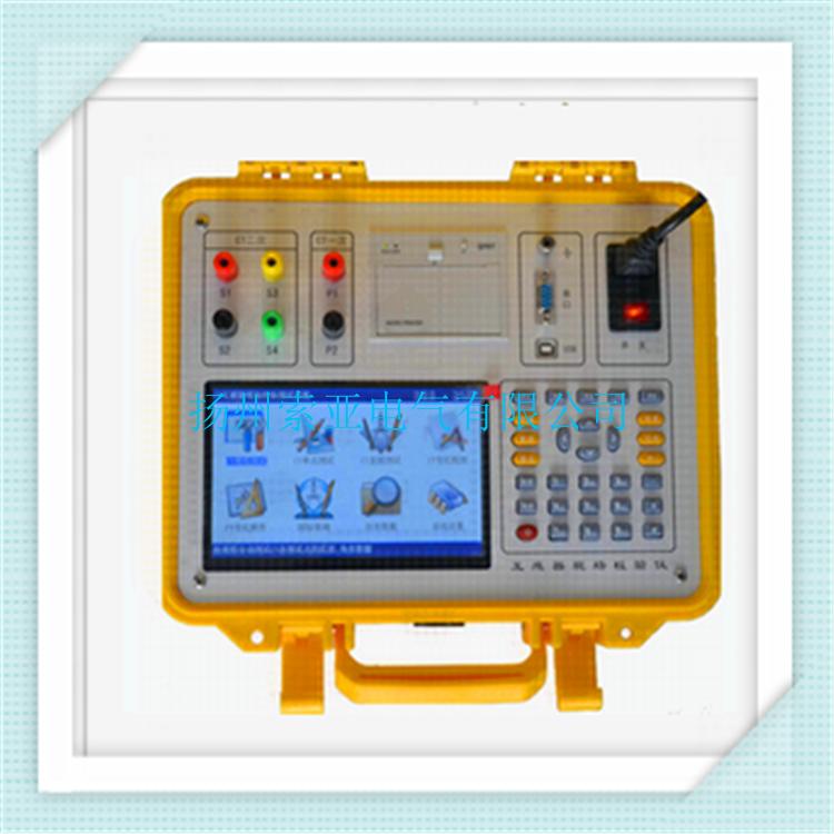 SY-CTT电流互感器现场校验仪