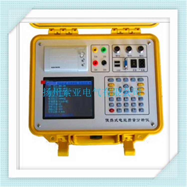 SY-DZ电能质量分析仪