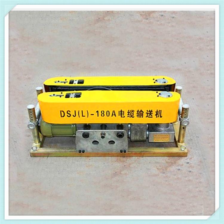 履带式电缆输送机