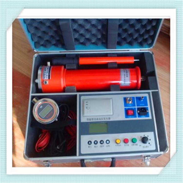 ZNZGF-60KV/3mA直流高压发生器