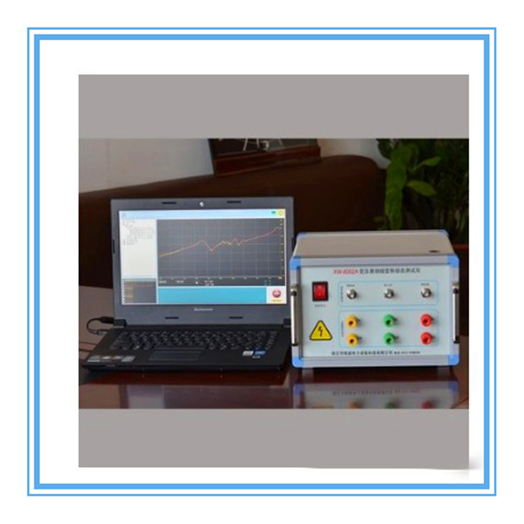 变压器绕组变形频响-阻抗综合测试仪