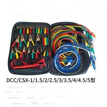 DCC-5型电力测试线包 CSX型电力测试线