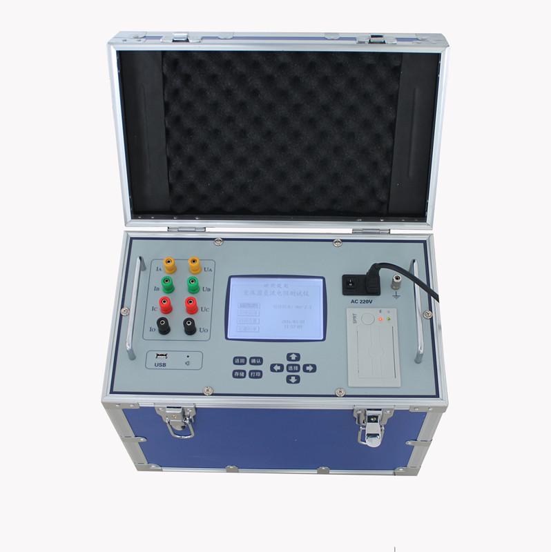 SYZ-3310三通道直流电阻测试仪